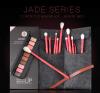 JADE SERIES - 11 PCS EYE BRUSH KIT - AGATE RED 4