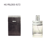 Hot Selling Luxury Arabic and French Perfume Bottle PBL2433